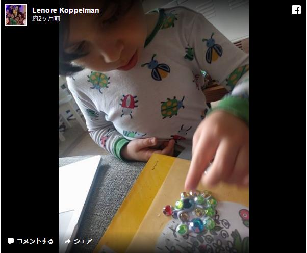 【涙腺崩壊】自閉症の子供がポケモンGOをプレイしたら・・・母親の投稿に涙