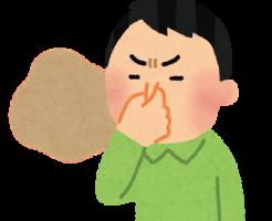 オナラや便がクサイ人必見!知っておきたい腸内細菌と体臭や口臭の原因4つの対策