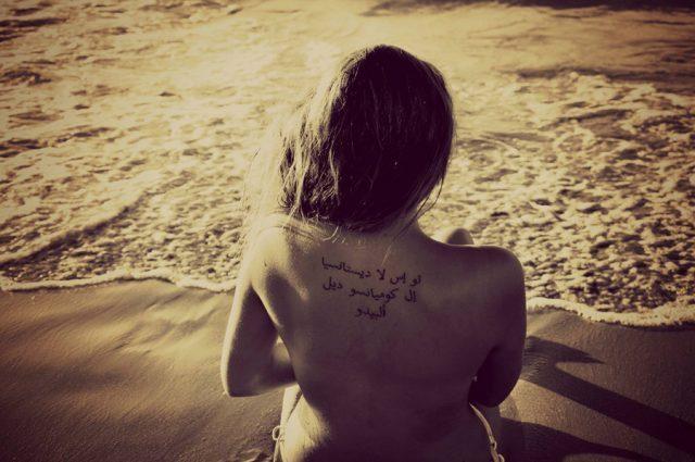 8割以上がタトゥーを後悔!?消す方法や治療法とは?