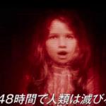 バイオハザード6『ザ・ファイナル』映画動画を無料視聴する方法は?