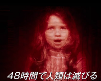 バイオハザード 映画 動画 6