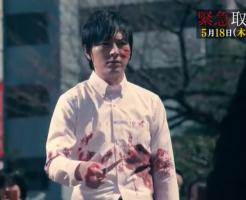 緊急取調室(キントリ)season2第5話の動画をDailymotion無料視聴はダメ?